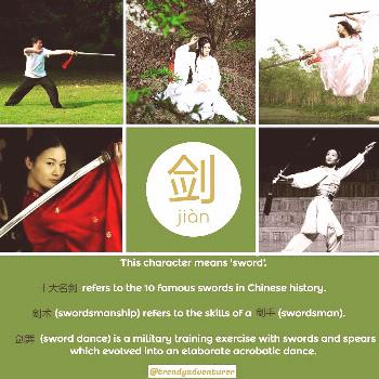 Follow us to learn new Chinese characters and know more about Chinese culture and history  martiala